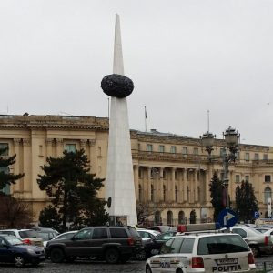 Romanian Interior Ministry